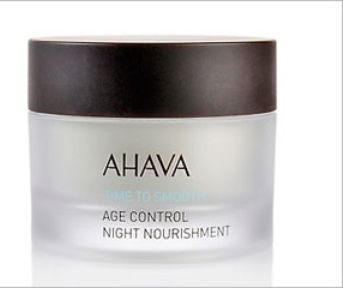 Ahava Made Easy